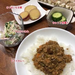 11月17日(火)の夕飯