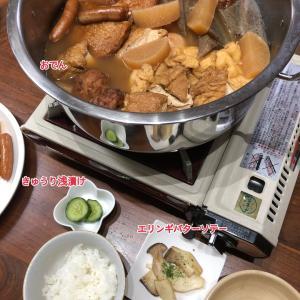 11月23日(月)の夕飯
