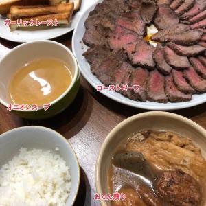 11月24日(火)の夕飯