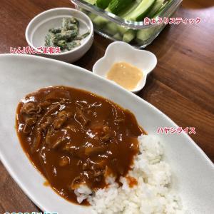 11月25日(水)の夕飯