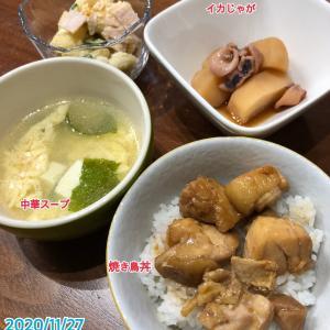 11月27日(金)の夕飯