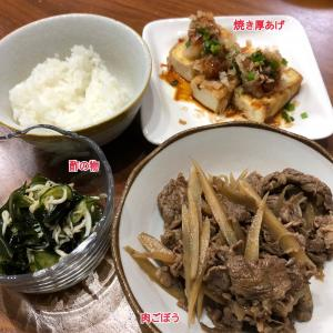 12月1日(火)の夕飯
