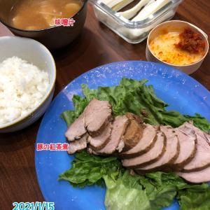 1月15日(金)の夕飯(子供達不在)