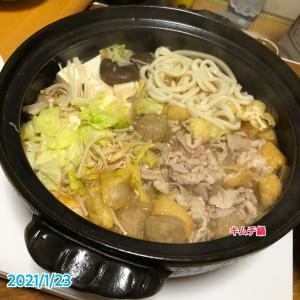 1月23日(土)の夕飯
