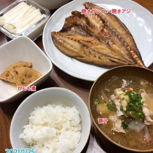 1月25日(月)の夕飯