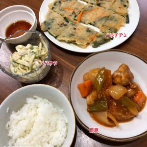 4月20日(火)の夕飯