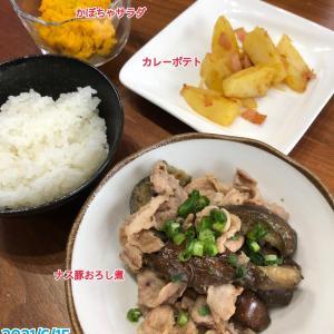 6月15日(火)の夕飯