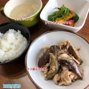 7月29日(木)の夕飯