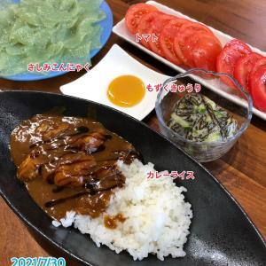 7月30日(金)の夕飯