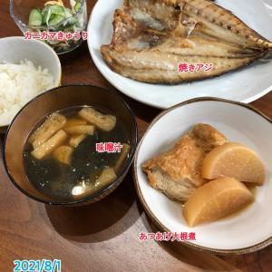 8月1日(日)の夕飯