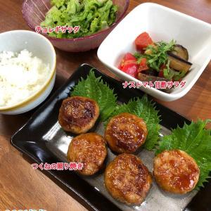 8月3日(火)の夕飯