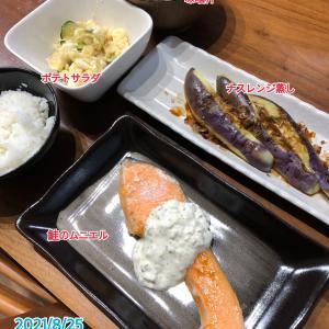 8月25日(水)の夕飯