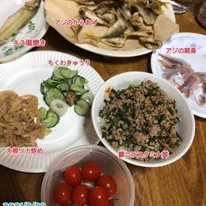 8月29日(日)の夕飯