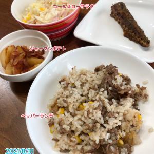 8月31日(火)の夕飯