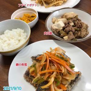 9月10日(金)の夕飯