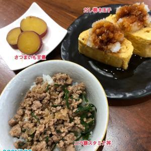 9月16日(木)の夕飯