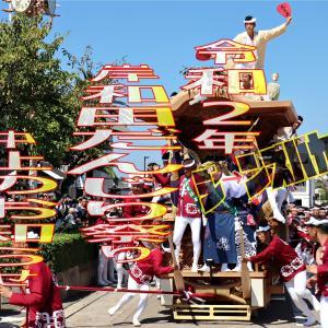 岸和田だんじり祭り中止へ 「蜜接避けてだんじり曳くのも困難」