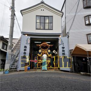 岸和田市旧市地区中之濱町地車清祓式!!!!