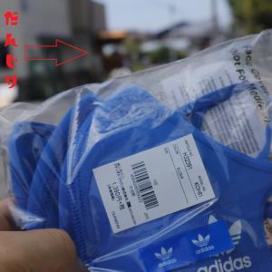 adidas FACE COVER + だんじり!!!!