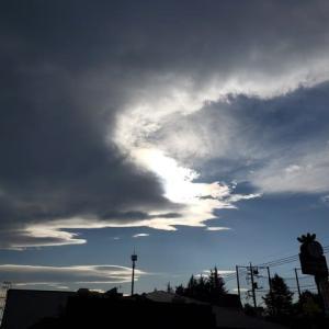 面白雲みっけ