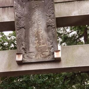 調布・虎狛神社