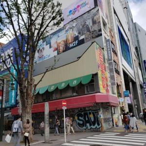 新宿・東口 百果園