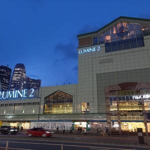 新宿駅南口・甲州街道の風景