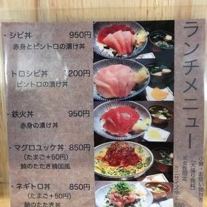 大喜のある町神田の美味しい食べ物