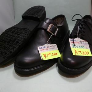 大喜靴店の現状