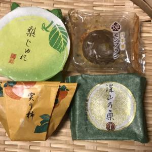 ワタシ食べる人(秋味の頂き物)
