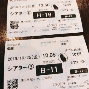 雨の中、映画へ。