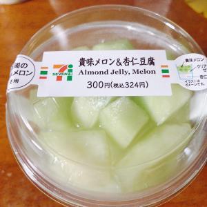 貴味メロン&杏仁豆腐