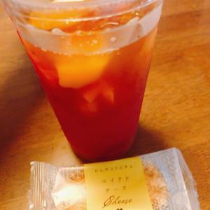 やっと飲めたモスのフルーツティー!
