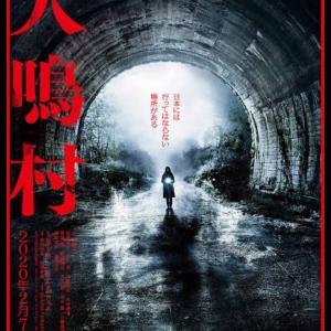 映画DVD二本。