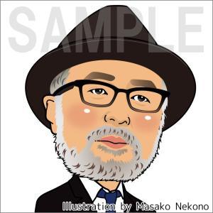 松尾スズキさん