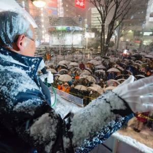 宇都宮けんじさんを都知事にしたい5つの理由──東京都知事選挙2020