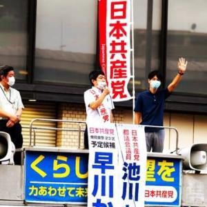 日本共産党の東京の衆議院予定候補を発表しました──衆院東京23区は早川かんさんです