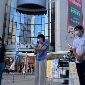 ほその真理さん(党衆院比例東京ブロック予定候補) と早川かん(党衆院東京23区予定候補)のトークセッション