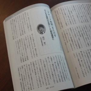 「『ブラック校則』をただす 子どもの権利を主体にした都政運営に」──前衛9月号に掲載されました