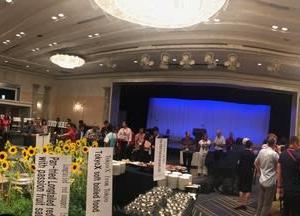 各国地域のオリンピック委員会(NOC)を対象とした選手団団長セミナーの東京都レセプションに出席しました
