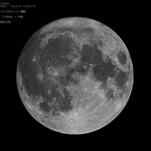 19/10/14 昨夜観た、まん丸お月様。 月齢14日目!