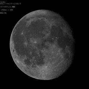 19/10/16 曇る前に今日のお月様。 月齢17日目。