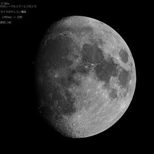 19/12/09 昨日撮ってたお月様…。 月齢 11日目でした…。
