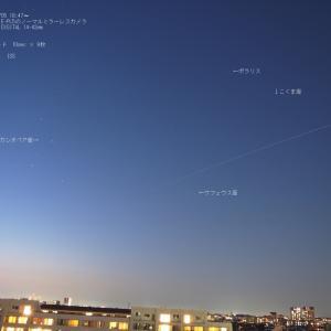 20/04/05  今日も「国際宇宙ステーションISS」 と 「金星とM45の共演」。