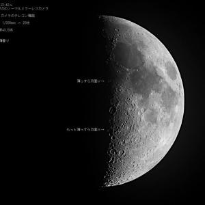 20/05/30  残念な昨夜の「月齢X&V」でした…。