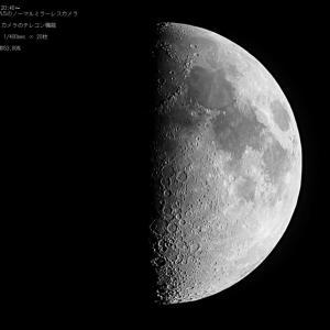 20/05/31  昨夜見たの上弦のお月様。 月齢7日目の珍発見!「月面Y」?!