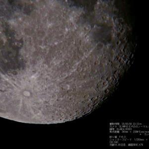 20/06/14  6/8の月齢16日目のお月様を拡大撮影してもたけど…。ダメだぁ〜。