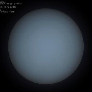 20/06/15  曇ったけど、今日の太陽…。 何も無かった…。