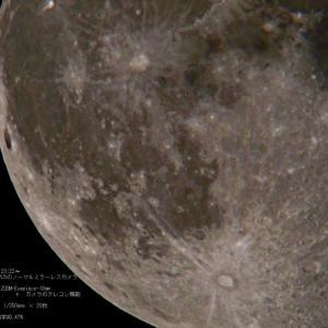 20/06/19  6/8の月齢16日目のお月様を拡大撮影してもたけど…。ダメだぁ〜。 part3