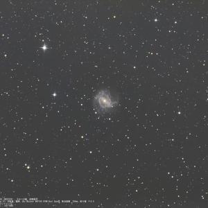 20/03/24  「妙義 からっ風の陣」 part11  最終回を忘れていた「うみへび座の渦巻銀河。 M83(NGC5236)ですけど…。」